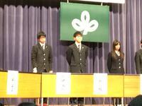 高校生フォーラム2